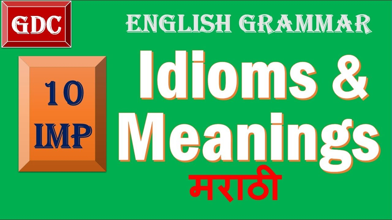 With and examples pdf idioms meanings