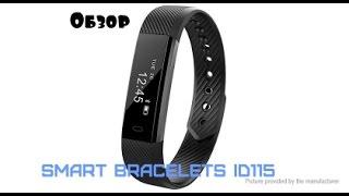 Мнений об Smart Bracelet ID115 за 15$