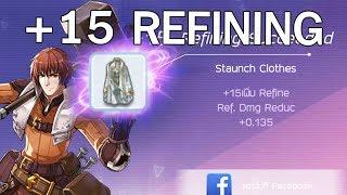 ROM | ตามพี่มา +15 เสื้อสตูฟ 10 to 15 in 15 Minutes