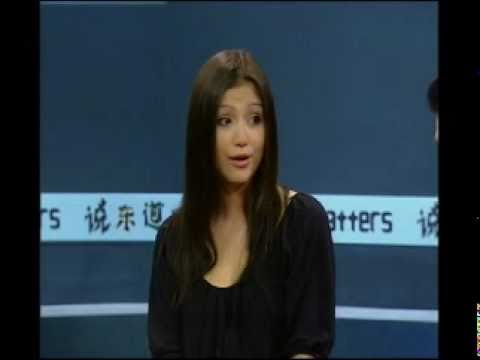 Natasha Weaser - ICS TV Shanghai - Panel Discussion on the Beijing Olympic Torch Relay
