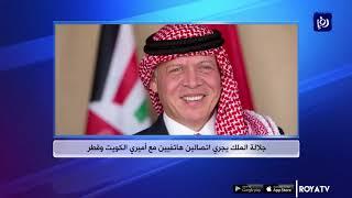 جلالة الملك يجري اتصالين هاتفيين مع أميري الكويت وقطر   24/3/2020