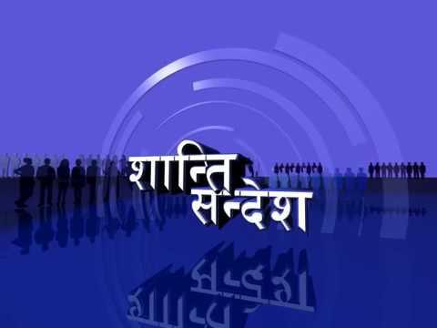 Ramesh Maharjan, Nepal Television Graphics (LOGO PROGRAM ID Making by Ramesh Maharjan)_17