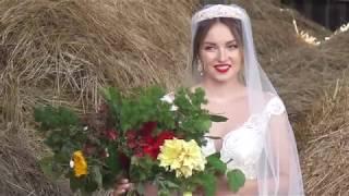 Свадьба с элементами русских традиций. Свадебный пир.