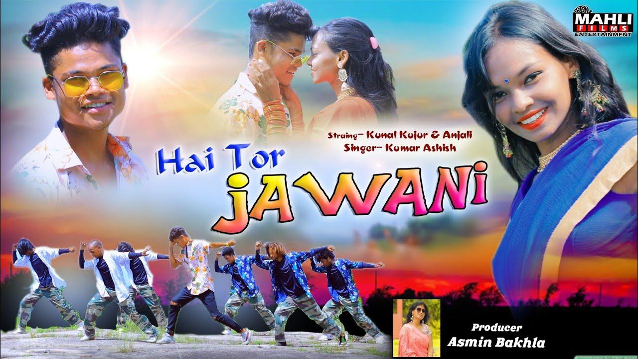 New Latest Nagpuri video   Hai Tor Jawani   Kunal And Anjali   Kumar Ashish   Super Hit Dance Video
