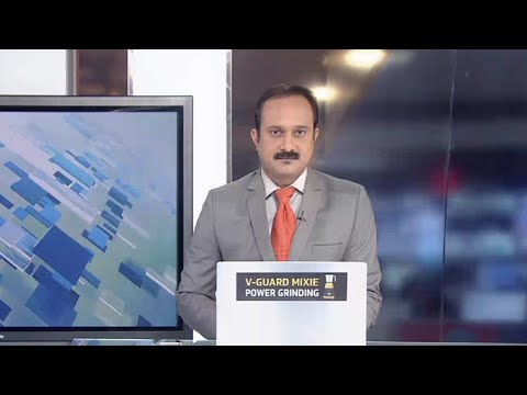 ഒരു മണി വാർത്ത | 1 PM News | August 24, 2019