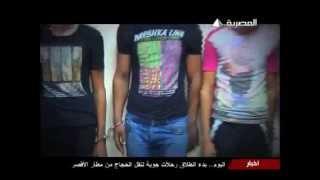 خمس شباب يغتصبون فتاه من شبرا