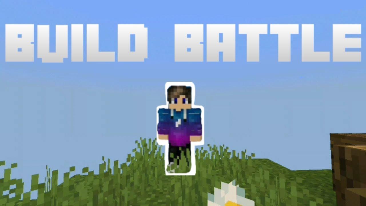 БИЛД БАТЛ С ЮТУБЕРОМ! |BUILD BATTLE WITH YOUTUBER!