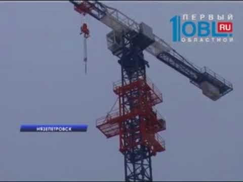 Два человека погибли на литейно-механическом заводе в Нязепетровске