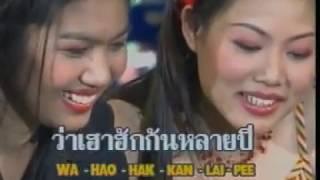 สาวบัวตอง - ยิว คนเขียนเพลง [Official MV&Karaoke]