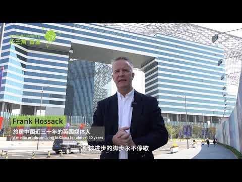 Decoding Yangtze River Delta Integration; Robot Champions Industrial Alliance