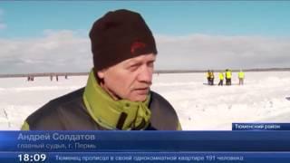 На озере Янтык прошёл второй областной чемпионат по зимней рыбалке.
