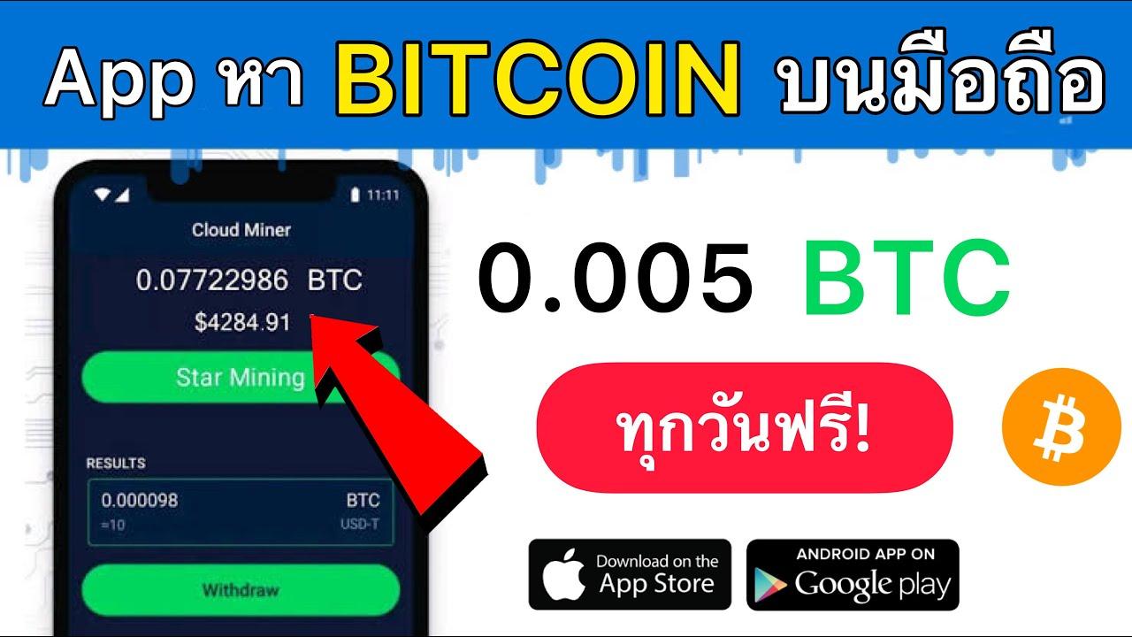 0 005 btc a usd prezzi coinbase bitcoin