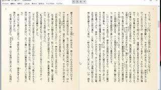 芥川龍之介の杜子春の朗読です。全三回.