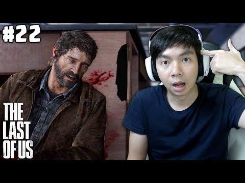 Joel Hampir Mati - The Last Of Us Remastered - Indonesia #22