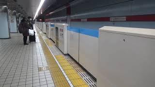 名古屋市営地下鉄桜通線6050形6051編成中村区役所行き到着