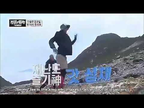 Preview law of the jungle sumatra Indonesia / sungjae, kwaksiyang,peniel,choseho,leebyungku