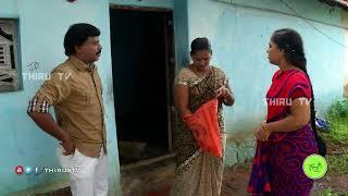 Gopi Ki Modi Bhavan Se Vidaai – Icalliance