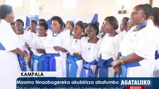 Maama Nnabagereka akubirizza abafumbo. thumbnail