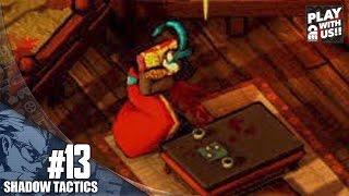 #13【RTS】兄者の「Shadow Tactics」【2BRO.】