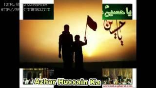 Rab jany ty Hussain jany edited by: kb.kamalani@yahoo.com +92 300 3001961