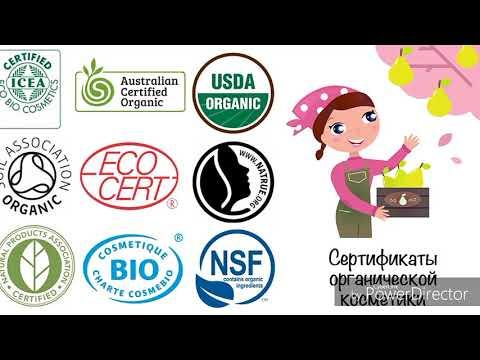 Основные отличия между эко, био, натуральной и органической косметикой
