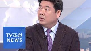 유은혜, 비리 유치원 문제 강력 대응 예고