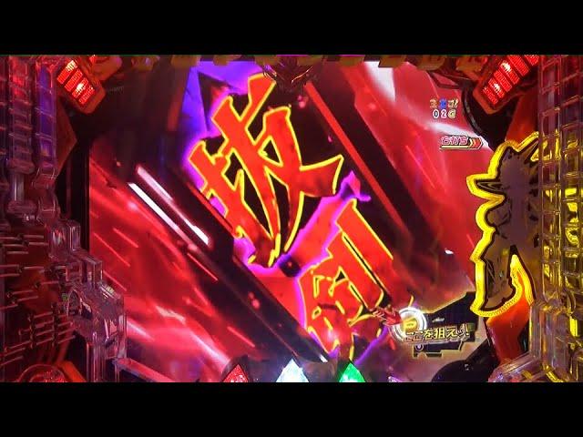 絶唱 シンフォギア2 最終決戦