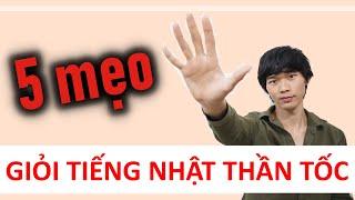 [Học tiếng Nhật] 5 mẹo nói giỏi tiếng Nhật thần tốc [Hiro Vlog]