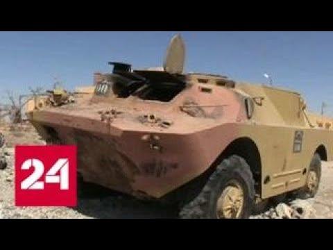 Смертники ИГ прикидываются сирийскими военными - Россия 24
