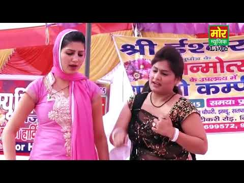 SAPNA CHOUDHARY New Dance Song Tere Rate Bhad Gye HD Download