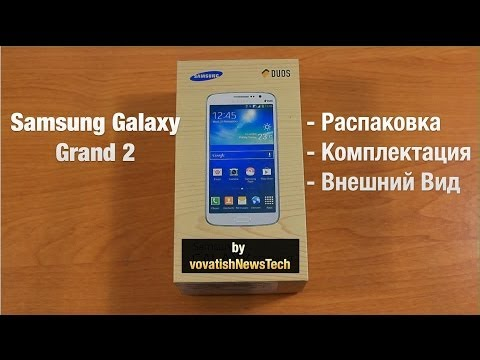 Samsung Galaxy Grand 2 Распаковка