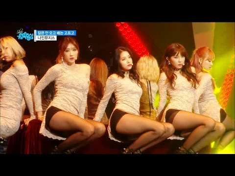【TVPP】 9Muses - Sleepless Night, 나인뮤지스 - 잠은 안오고 배는 고프고 @Show Music Core