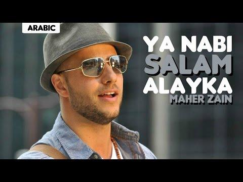 Maher Zain - Ya Nabi Salam Alayka Arabic Version