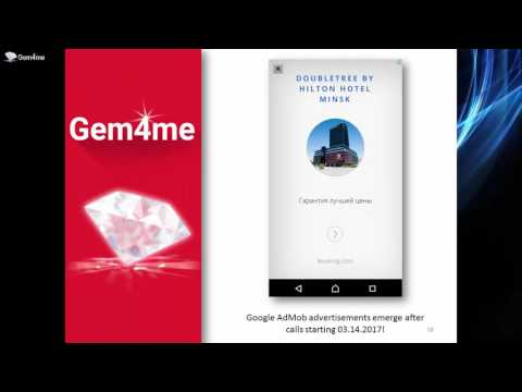 A presentation of the business (16.03.17): Gem4me -The First Financial Messenger