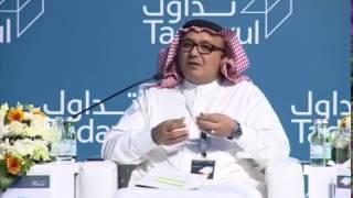 ريدان - كلمة سعادة العضو المنتدب د.منصور السلمي في حفل افتتاح السوق الموازية ( نمو )