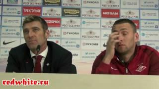 Пресс-конференция Массимо Карреры после матча Спартак - Урал 1:0