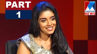 Asin  in Nere Chowe Part 1| Old episode  | Manorama News
