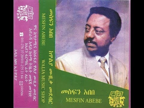 Mesfin Abebe - Enkilf Ayastegna እንቅልፍ አያስተኛ (Amharic)