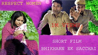 BHIKHARN EK SACCHAI  Based on True story// short film//