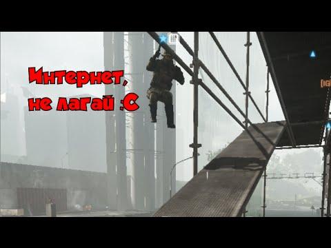 Видео Battlefield 2 - видео, трейлеры, видеообзоры