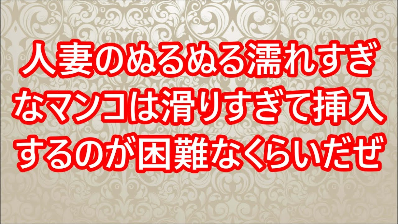 MITSUBISHI # 99153