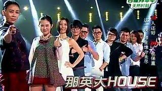 中国好声音第2季 导师考核 2013 09 13 第10期 knockout the voice of china s2 10