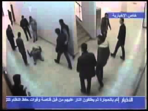 Few Minutes after the Shooting Took Place at the University of Damascus