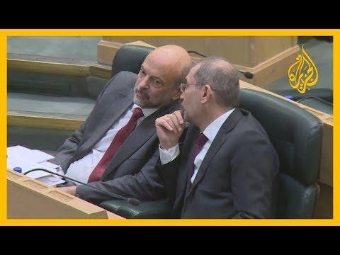 ???? مجلس النواب الأردني يوافق على مقترح قانون يمنع استيراد الغاز من إسرائيل  - نشر قبل 2 ساعة
