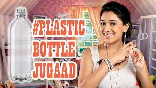 #PlasticbottleJugaad | #Jugaad | DIY Thumbnail