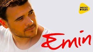 EMIN - Отец  (Official Art Video )