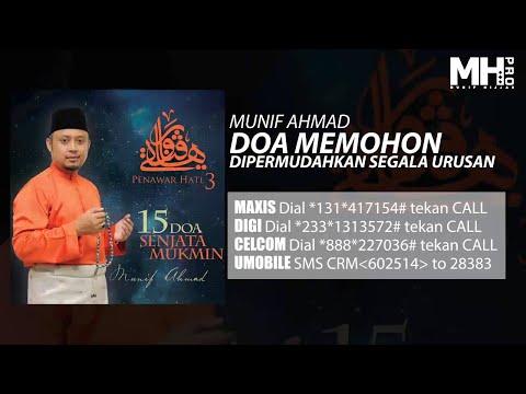Munif Ahmad - Doa Memohon Dipermudahkan Segala Urusan (Official Music Audio)