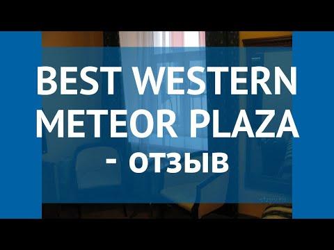 BEST WESTERN METEOR PLAZA 4* Прага отзывы – отель БЕСТ ВЕСТЕРН МЕТЕОР ПЛАЗА 4* Прага отзывы видео