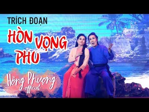 Hòn Vọng Phu