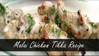 Chicken Malai Tikka Without Oven | Tandoor | Chicken Malai Tikka Recipe | with English subtitle